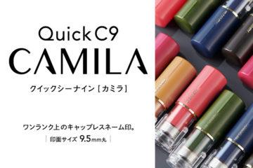 QuickC9 CAMILA